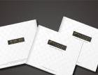 画册设计|画册印刷|产品目录|标志设计|广告设计