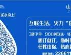定做纯净水中国高端瓶装水定制创始者