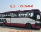 西沃客车9600系列-47座大客转让