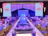 中山沙溪婚庆公司 中山沙溪婚礼策划 中山沙溪婚礼布置