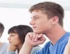 英思美福国际英语 考研阶梯课程火热报名中