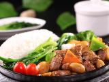 鲜菇牛肉200g 咖啡厅茶餐厅 快餐包盖浇饭便当熟菜 新美香料理