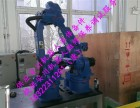天津ABB发那科保养点焊工业机器人