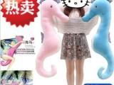 支持批发一件代发 海马男朋友抱枕靠垫毛绒玩具公仔娃娃生日礼物