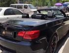 宝马 M系 2011款 M3 双门轿跑车 4.0 双离合 碳纤限