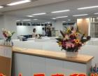 久山日本多所名校直通(无中介费高签证)