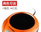 顺庭ST-TS301保温杯垫恒温加热器暖杯暖奶器办