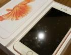 分期付款购正品苹果6S手机,三星小米也支持原装品牌