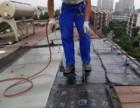 南京浦口防水电话 防水公司