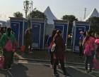 郸城移动厕所出租电话马拉松临时厕所租赁