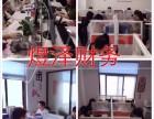 普陀甘泉路代理记账 注册公司 食品流通 注销补申报 找吴会计