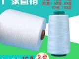 庆弘线业 水溶线 水溶线批发 环保水溶纱现货 水溶线厂家