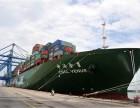 东莞到滨州集装箱海运运输公司