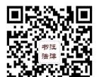 宜昌汪洋书法培训中心(暑假班招生)
