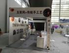 深圳国际金博会喷绘公司--嘉凯博创广告喷绘