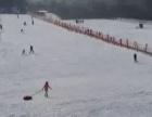 尧山木扎岭滑雪票60