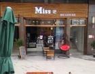 浦城 永晖商场126铺 酒楼餐饮 商业街卖场