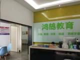 湘潭高考日语,日语考级,日本留学语言培训