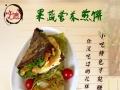 2017年卖什么小吃好,果蔬营养煎饼菜煎饼煎饼果子