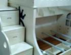 家具搬运 安装 维修 保养一条龙服务!