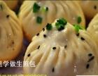 上海哪里学生煎小笼好味之美学校加盟