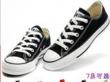 春季高帮帆布鞋女韩版潮 平底休闲板鞋 情侣布鞋黑色单鞋学生球鞋