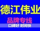 北京到郑州物流公司货物运输 北京到郑州货运公司