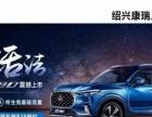 上汽大通D90大型8座硬派SUV浙江大区首度亮相