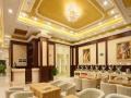 维也纳酒店(广东惠州演达大道店)预定有优惠再免费加送会员卡