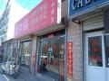 (转让)个人-昌平区东小口镇半截塔 酒楼餐饮 商业街卖场-亿