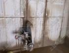 杭州全城切割拆除门洞窗户地平楼板路面开槽水沟水槽屋面