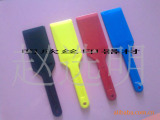 四色搅拌刀,四色调油刀,锡膏搅拌刀,塑胶搅拌刀,油墨铲