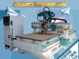 木工开料机数控雕刻机 数控排钻开料加工中心