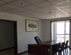 江泉大厦精装修拎包办公好楼层看房方便临中道国际