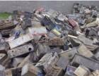 青岛旧电瓶回收 电池回收 蓄电池回收 专业回收电池