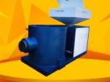 厂家供应 家用生物质燃烧机 半气化风冷式炉 高品质 低能耗