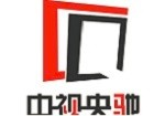 CCTV13新闻频道环球视线黄金时间广告费用