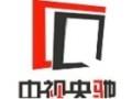 CCTV2 央视财经评论 黄金时间广告费用