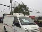 东风小康面包车C36驾驶室,带空调,带动转,货箱尺寸2260