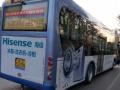 临沂市公交车广告