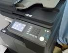 打印机 复印机 租赁 电脑