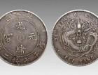 现在的古董古玩古钱币价值有多高,如何快速出手?