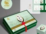 高端礼盒包装设计礼盒高端礼盒设计