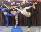 郑州二七区大学路与政通路交叉口瑜伽专业培训