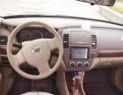 日产 轩逸 2008款 1.6 自动 舒适版XE-自动挡 自动挡