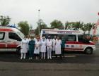 巴马救护车出租 重症急救 长途跨省