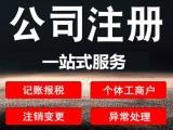 工商注册,v858威尼斯人com