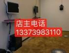 个人 急转盈利中龙子湖VR竞技馆