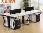 杭州办公家具4人位办公桌组合简约现代电脑桌