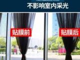 建筑玻璃贴膜/磨砂膜/防爆膜/隔热膜/装饰膜等